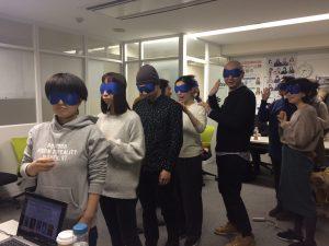 アイマスクの参加者たち