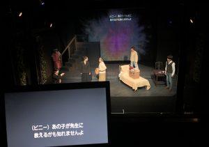 字幕投影の様子 パソコン画面越し舞台写真