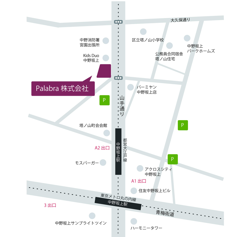 Palabraまでの地図