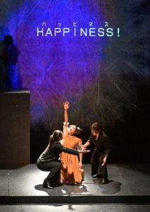 「バリアフリー演劇『ヘレン・ケラー~ひびき合うものたち』」画像